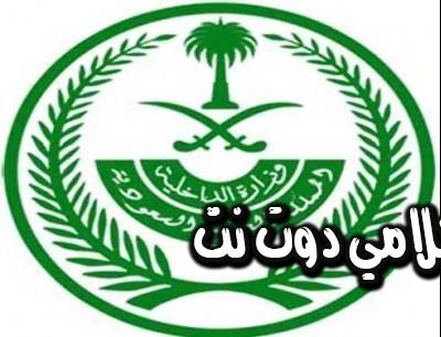 سبب حريق شركة ارامكو في محافظة بقيق السعودية فجر اليوم السبت الموافق 15 محرم 1441