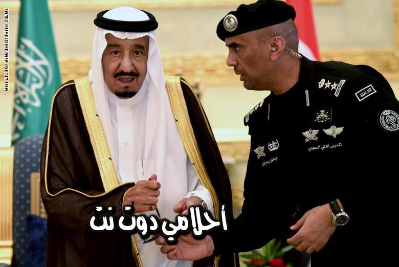 اسباب صادمة عن وفاة الحارس الشخصي للملك السعودي عبد العزيز الفغم
