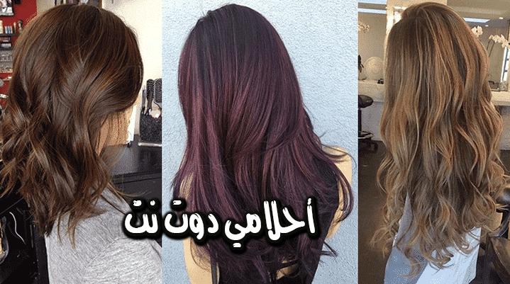 تفسير صبغ الشعر في الحلم – اللون الاحمر والاصفر والاسود في المنام