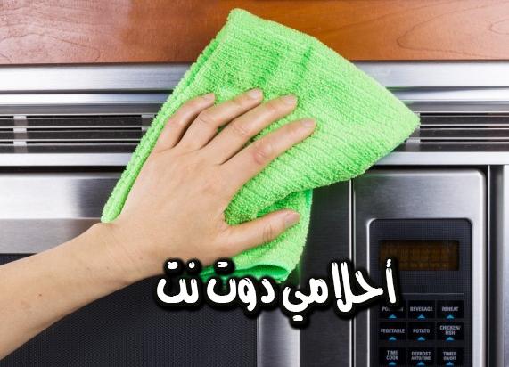 تفسير حلم تنظيف البيت في المنام للبنت العزباء والمتزوجة والحامل