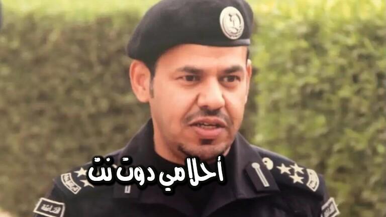 من هو قائد قوة الحرس الخاص الجديد سعد بن مسفر القحطاني حارس الملك سلمان بن عبد العزيز