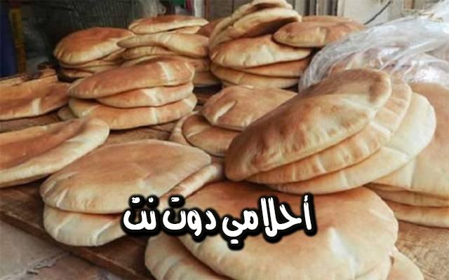 دعم الخبز في الاردن 2020 تسجيل الدفعة الثالثة لدعم الخبز في الاردن