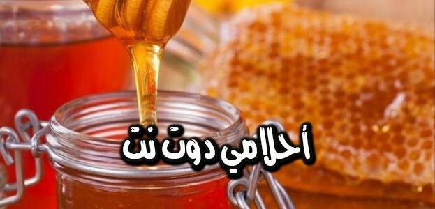 فوائد العسل المدهشة للبشرة .. اكتشفيها الآن
