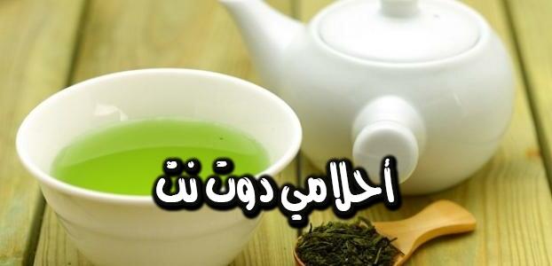 أقنعة مفيدة مع الشاي الأخضر