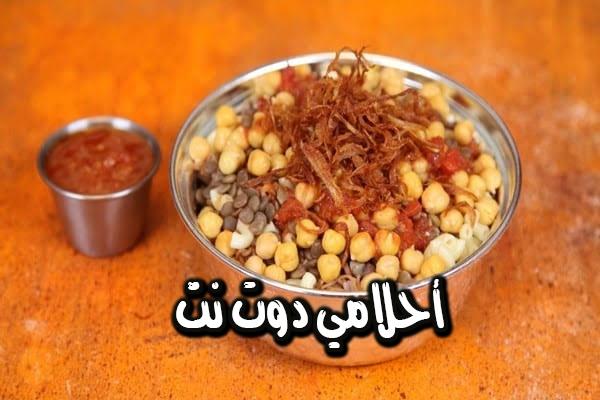 طريقة إعداد الكشري المصري