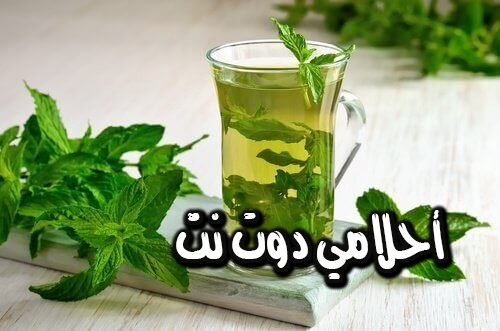 استخدامات الشاي الأخضر التجميلية