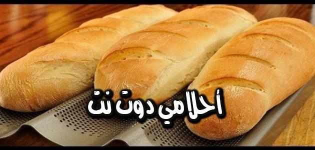 تفسير حلم العيش الفينو في المنام للعزباء والمتزوجة تفسير حلم تناول خبز الحمام العفن في المنام