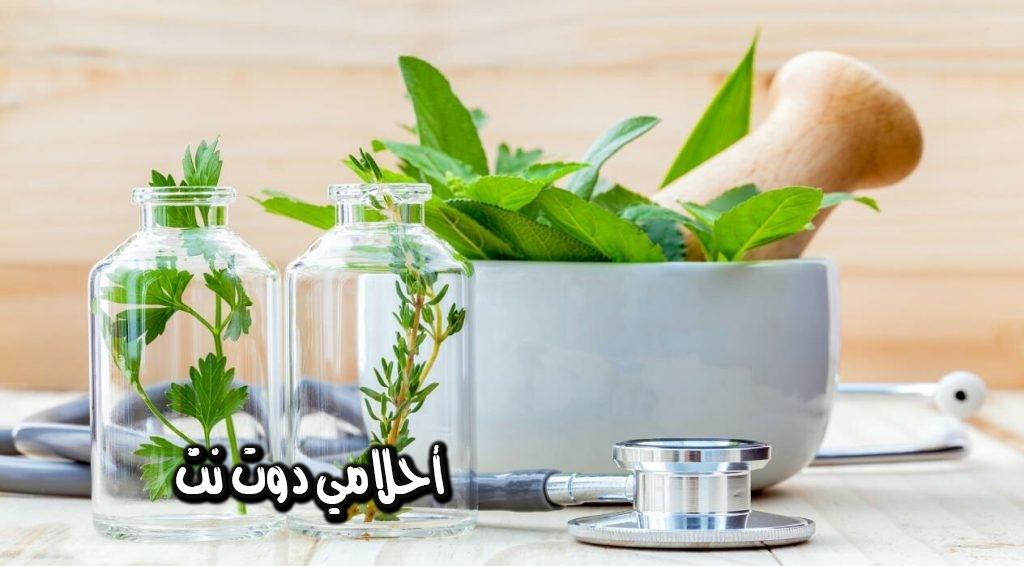 أعشاب لتخفيف التهاب المفاصل