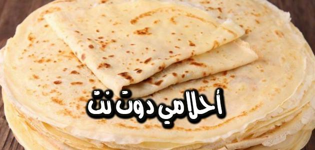 طريقة توزيع الخبز والمواد التموينية بالاردن بسبب منع التجوال