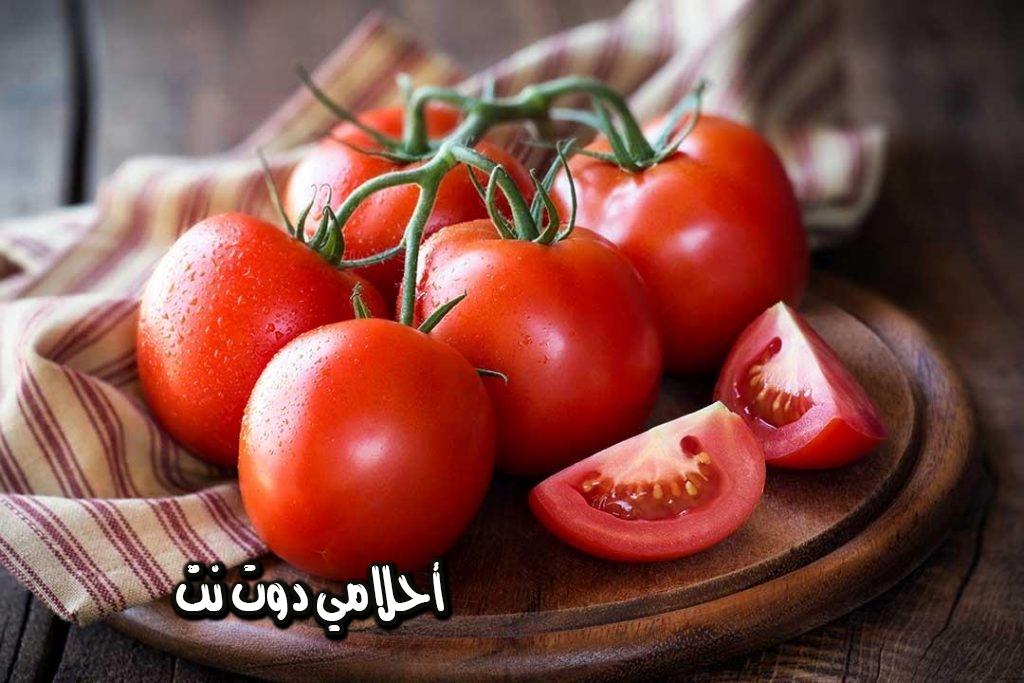 تفسير رؤية الطماطم في المنام