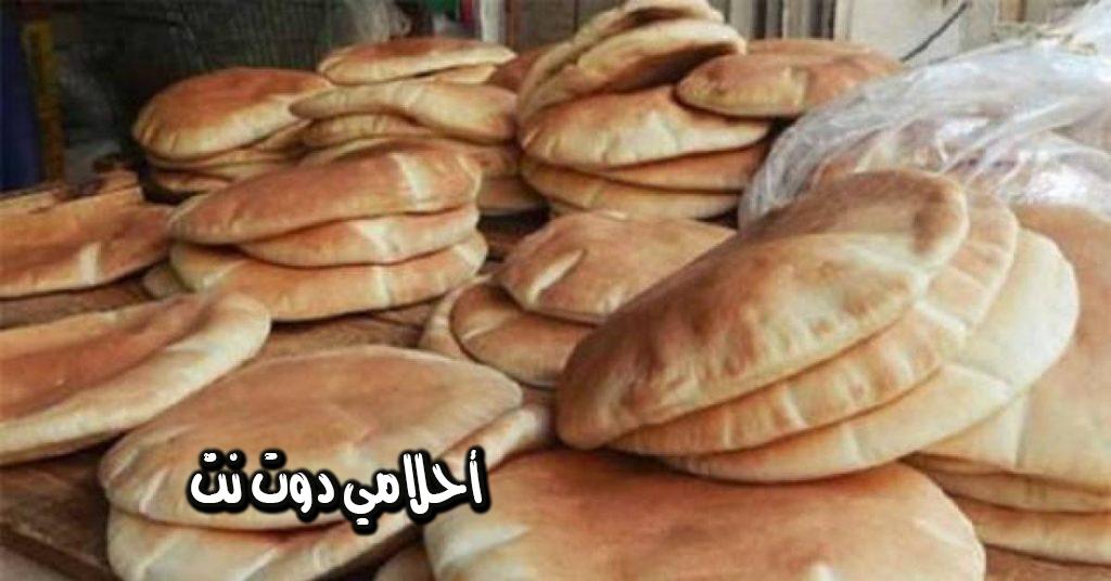 طريقة التقديم لدعم الخبز 2020 تكافل في الاردن - رابط تقديم دعم الخبز تكافل في الاردن 2020