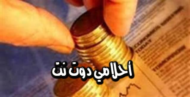 تحميل المحفظة الالكترونية للحوالات المالية والبنكية في الاردن عبر الهاتف