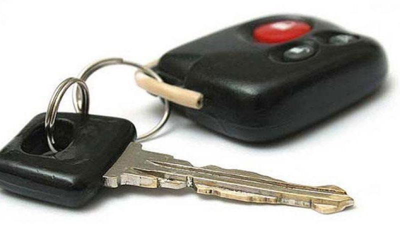 تفسير رؤية المفاتيح في المنام لابن سيرين