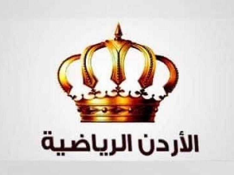 برنامج حصص صف الثاني ثانوي ( التوجيهي ) على قناة الأردن الرياضية 24/3/2020 اليوم الثلاثاء