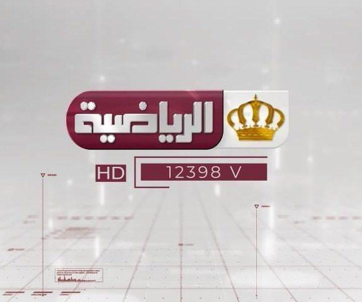 برنامج حصص قناة درسك 2 التعليمية للصف السابع حتى الاول ثانوي لليوم السبت الموافق 28/3/2020