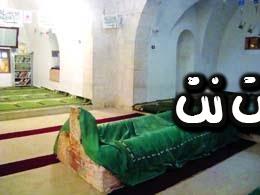 تفسير رؤية قبر الخليفة عمر بن الخطاب في المنام