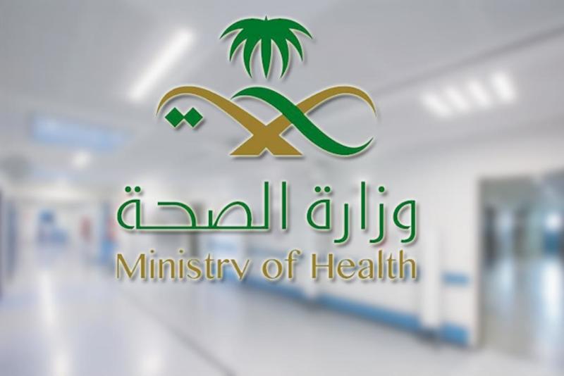 عدد المصابين بفيروس كورونا في السعودية لليوم الثلاثاء 7/4/2020 (تحديث مستمر)