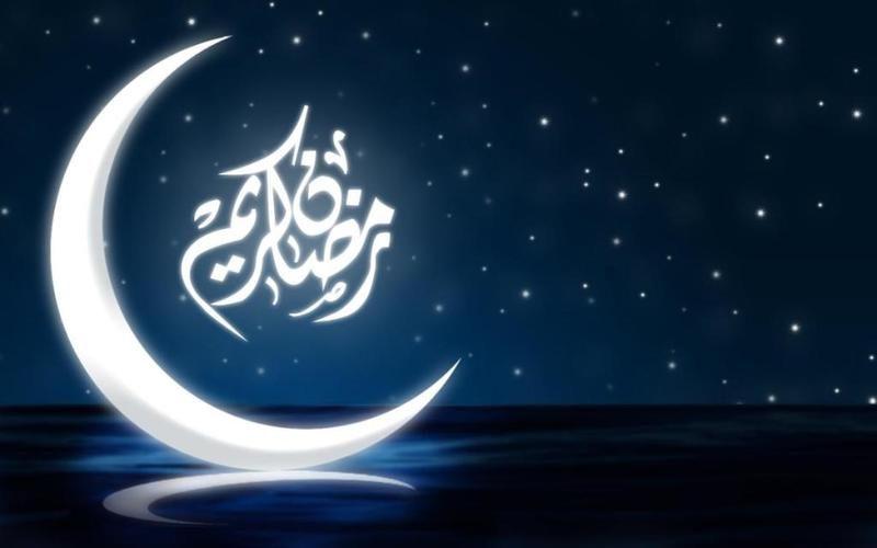 موعد امساكية شهر رمضان للمملكة العربية السعودية لعام 2020 من 1 رمضان حتى 29 رمضان