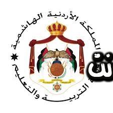 برنامج حصص قناة درسك 2 التعليمية للصف السابع حتى الاول ثانوي لشهر 4/2020