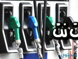 تفسير رؤية السولار أو البنزين في المنام