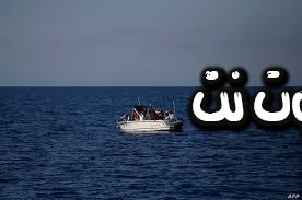 تفسير رؤية القارب في المنام