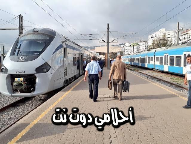 تفسير رؤية ركوب القطار في المنام