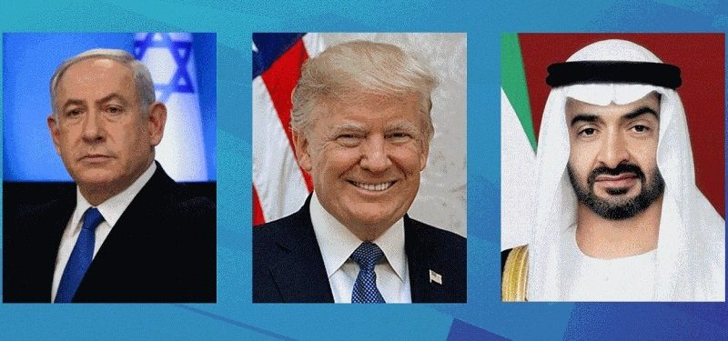 على ماذا ينص بيان الاتفاق الاماراتي الاسرائيلي ؟