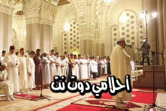 تفسير رؤية إمام المسجد في المنام