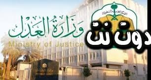 كيفية تحديث الصك العقاري إلكترونياً في السعودية