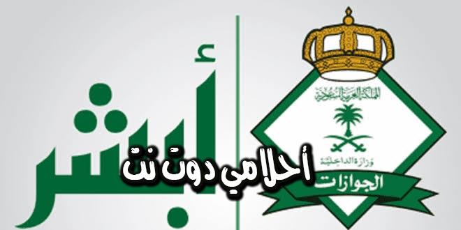 تعرف على النظام الجديد الخاص بفحص السيارات الدوري في المملكة العربية السعودية