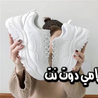 تفسير رؤية فقدان الحذاء ذو اللون الأبيض في المنام