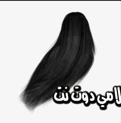 تفسير رؤية الشعر الطويل للميت في المنام
