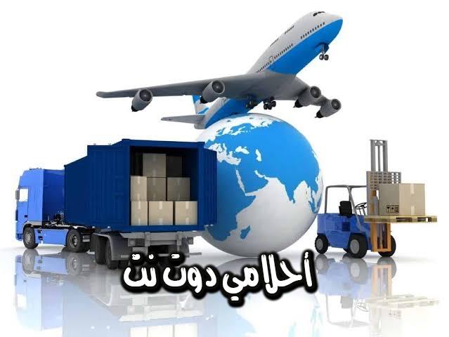 تعرف على أرخص شركات الشحن الموجودة في المملكة العربية السعودية