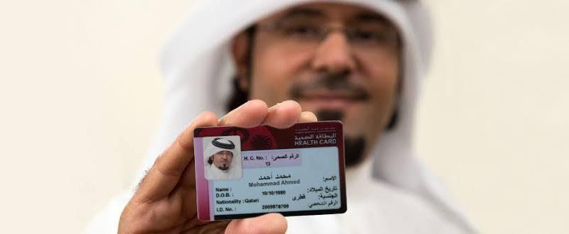 إذا كنت ترغب في تجديد الشهادة الصحية في دولة قطر كل ما عليك هو أن تدخل هنا