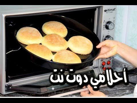 تفسير رؤية طهي الخبز في الفرن في المنام