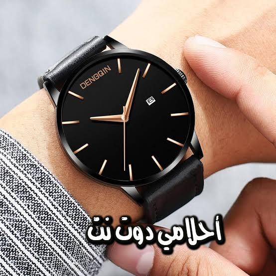 تفسير رؤية ارتداء ساعة اليد في المنام