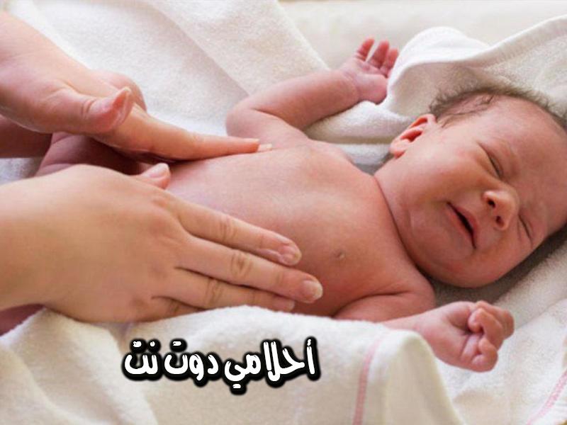 كيفية دفع الرسوم الخاصة بإضافة المولود الجديد في داخل المملكة العربية السعودية
