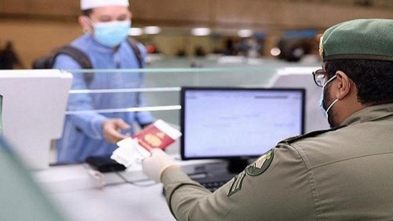 شروط عودة العامل الأجنبي إلى السعودية