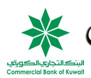 إليكم أعزائي العملاء الكرام رقم خدمة العملاء الخاص بالبنك التجاري في دولة الكويت