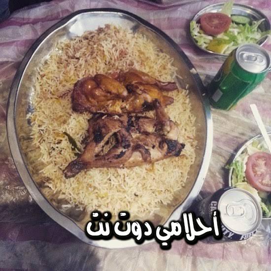تعرف على أحسن المطاعم المتخصصة في المندي في حي الكندرة في السعودية