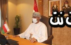 تعرف على النظام الخاص بالتقاعد في سلطنة عمان