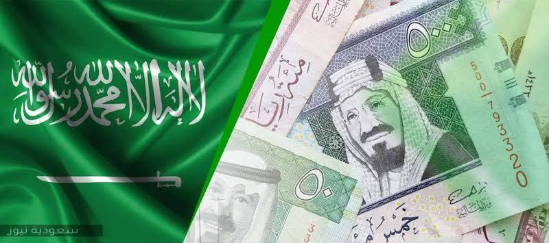 الشروط الخاصة بالحصول على تمويل شخصي سريع في السعودية