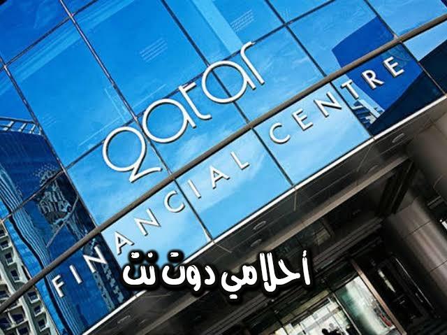 نظام قطر للمال الضريبي
