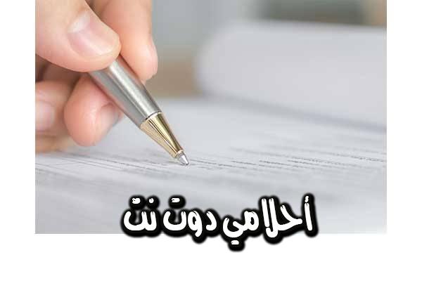 خدمة طلب تصديق وثيقة أعضاء هيئة التدريس في دولة الإمارات