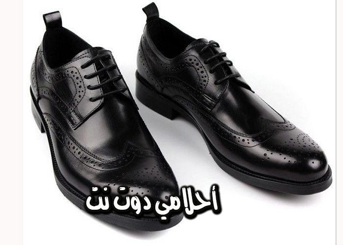 تفسير رؤية ارتداء الحذاء الرياضي في المنام المنام