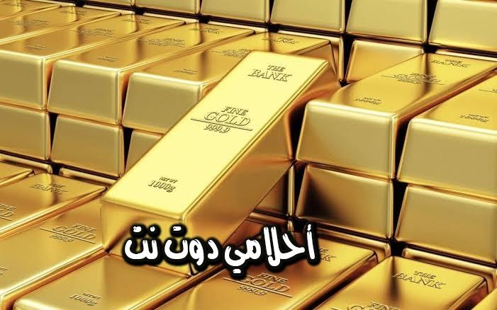 كيف اشتري ذهب من بنك الراجحي - رهن الذهب في بنك الراجحي - استثمار الذهب في بنك الراجحي