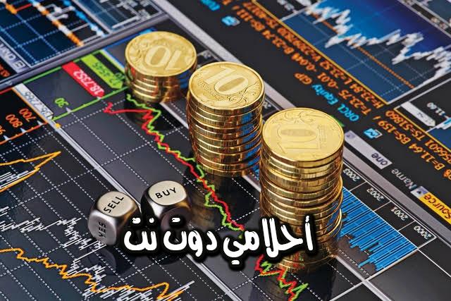 متى سوف يتم فتح سوق العملات بالتوقيت السعودي
