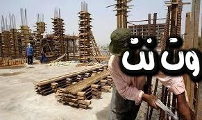 رؤية بناء كنيسة في المنام - حلم سقوط البناء علي بالمنام - رؤية البناء في المنام - رؤية بناء مدرسة بالمنام