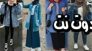 تفسير رؤية لبس الجاكيت في المنام - تصليح الجاكيت الممزق في المنام - ارتداء الجاكيت في المنام