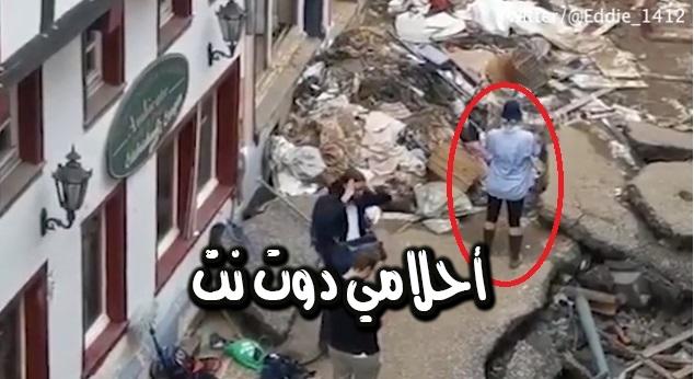 طرد مراسلة التلفزيون الألماني بعد ضبطها وهي تلطخ نفسها بالطين قبل تصوير تقرير عن كارثة الفيضان